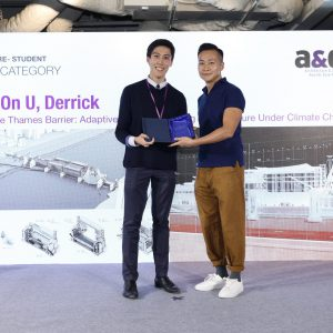 Derrick Leong at the A&D Trophy Awards 2018 ceremony