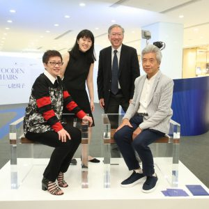 Eunice Yeung (second from left), with Ms. Doreen Lee, Mr. Anthony Ng & Prof. Nelson Chen