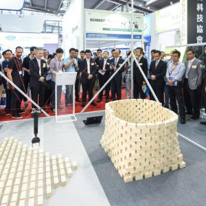 Hong Kong Pavilion, Industrial Automation Shenzhen 2017