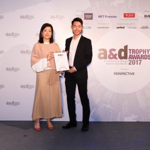 Ethan Chiang at the A&D Trophy Awards 2017 ceremony