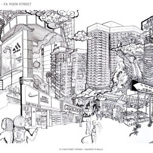 """""""Hong Kong Archive 2047 - Hawker Practices of Everyday Life"""" by Jessie Wong"""