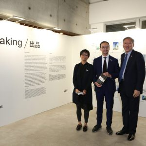 Prof Nelson Chen with Mr Bernard Chang (Principal, KPF) and Ms Florence Chan (Director, KPF), also a CUHK Architecture alumna