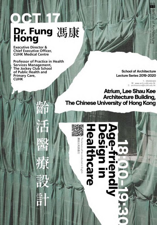 Poster - lecture by Dr. Fung Hong