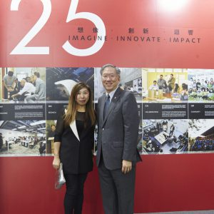 Ms. Grace Leung, General Manager of Times Square, and Prof. Nelson Chen, Director of the School of Architecture.