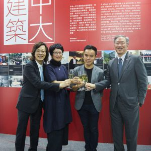 (From left) Mr. Vincent Ng, former Chairmam of the Hong Kong Institute of Architecture, Ms. Corrin Chan, Chairlady of Hong Kong Architecture Centre, Mr. Allen Poon, Chairman of the Chinese University Architecture Alumni Association, and Prof. Nelson Chen.