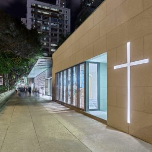 St. Andrew's Church Life Centre on Nathan Road