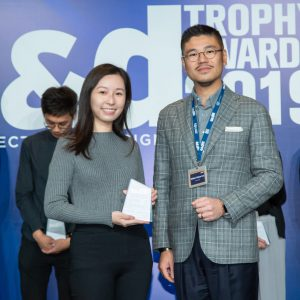 Wendy Tang (MArch 2019) receiving the A&D Trophy Award from Mr. William Wayne Lau